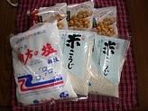 味噌作り材料.jpg